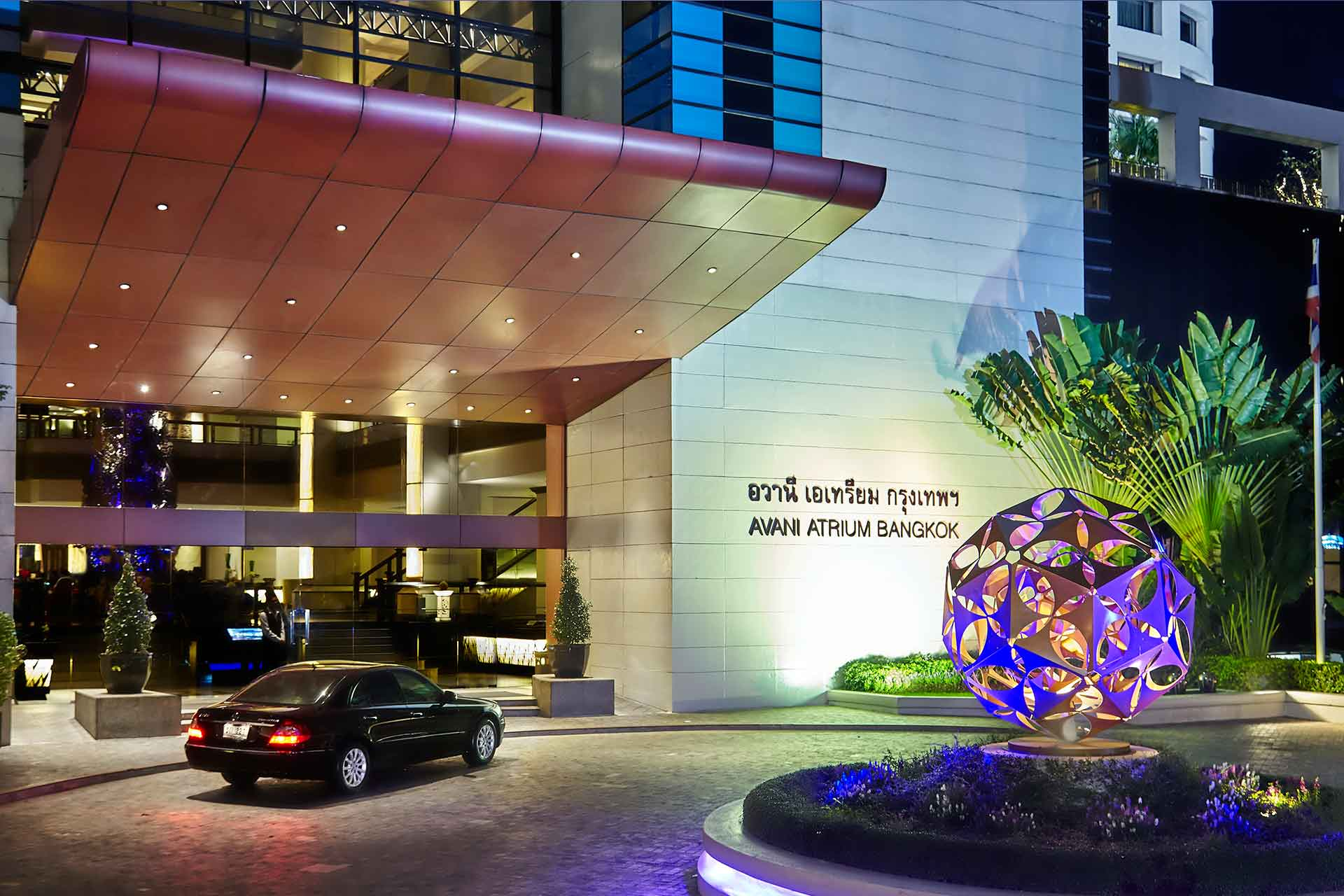 Main entrance of AVANI Atrium Bangkok