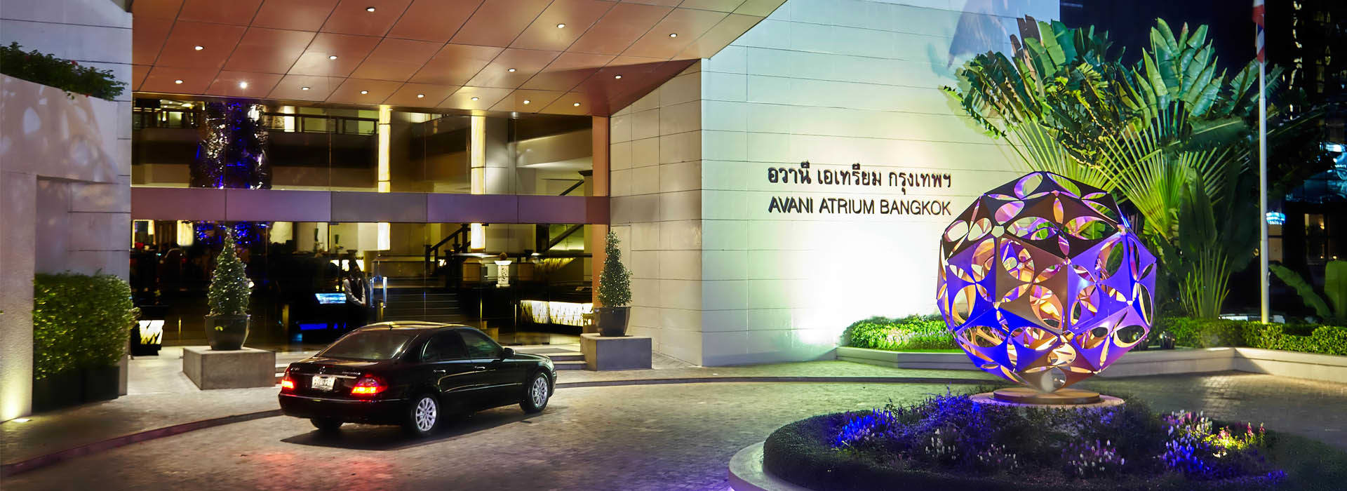 Entrance of AVANI Atrium City Hotel Bangkok